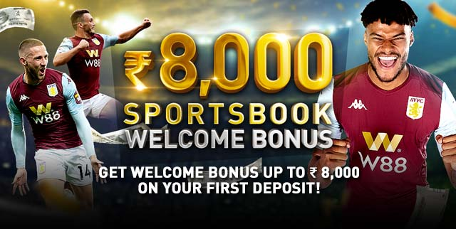 Bonus and Promotions for W88 India Players