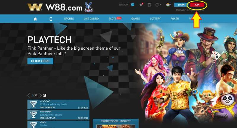 How to Register with W88 Slot Game