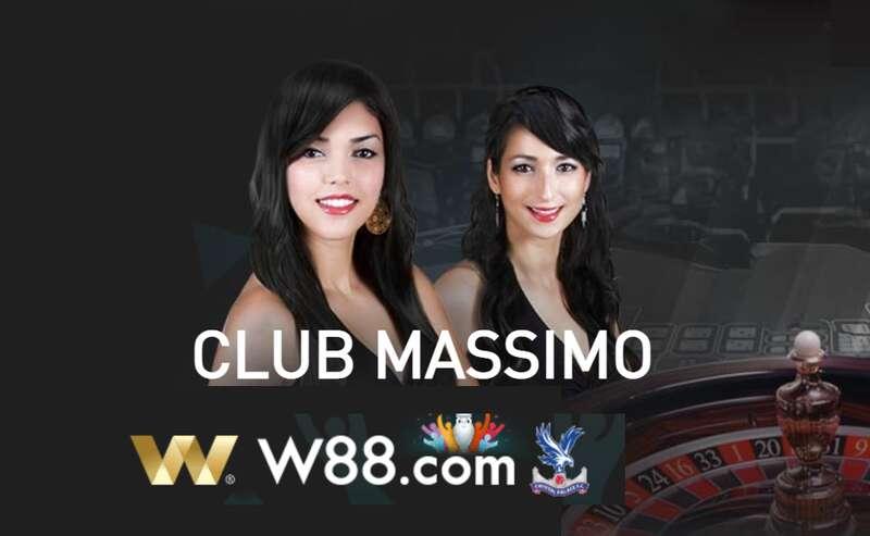 Club Massimo W88 Feature