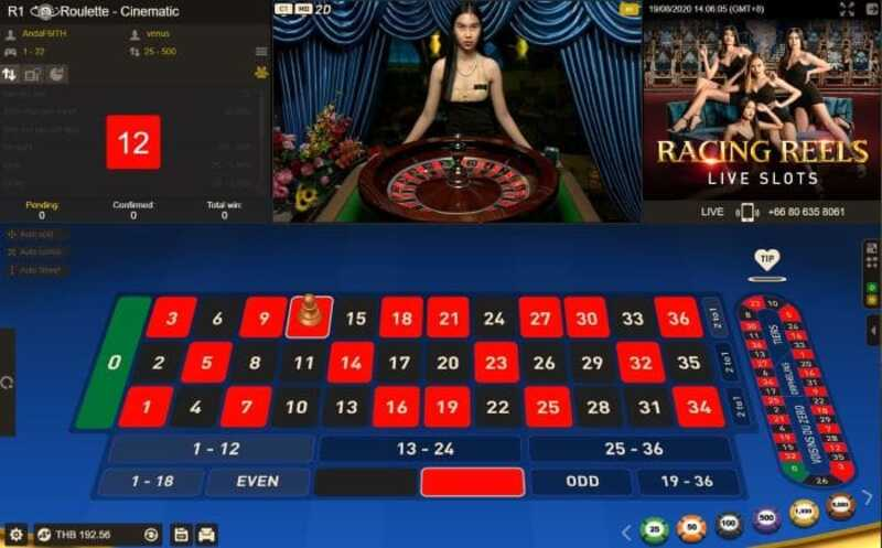 How You Can Play W88 India Roulette 2021