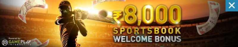Best Welcome Rewards With W88 Sport India
